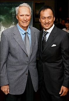 Eastwood and Watanabe