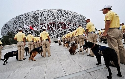 Chinese security personnel