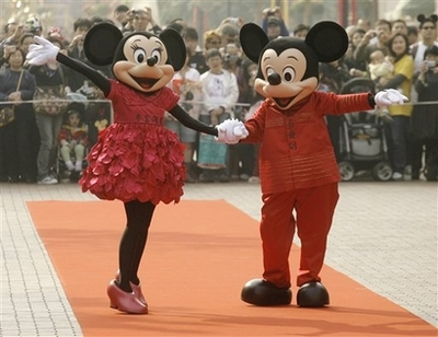 Mickey Mouse in Mao suit