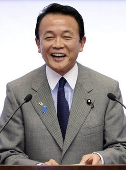 prime-minister-taro-aso